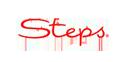 logo-steps